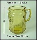 """Federal ~ Patrician """"Spoke"""" Amber 75 oz Pitcher 8"""""""