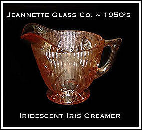 Iris and Herringbone Iridescent Footed Creamer
