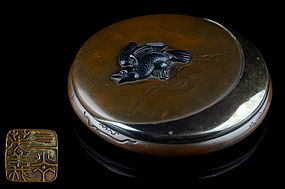 Bronze incense container made by Shigeyosi Mitani