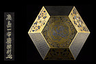 Gold and Silver inlay box made by Kashima Ippu