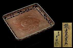 Hammered iron Cigarette tray made by Kuroi Koumin