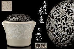 Japanese ceramic Koro made by Kiyomizu Rokubei 5th