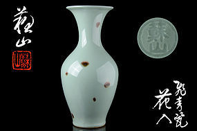 Japanese Celadon vase made by Suwa Sonzan 2nd