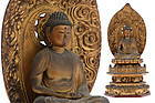 Japanese wooden Statue of Buddha