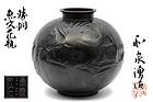 Japanese bronze vase by Izumi Yusei