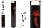Japanese bamboo vase made by Tanabe Chikuunsai 2nd