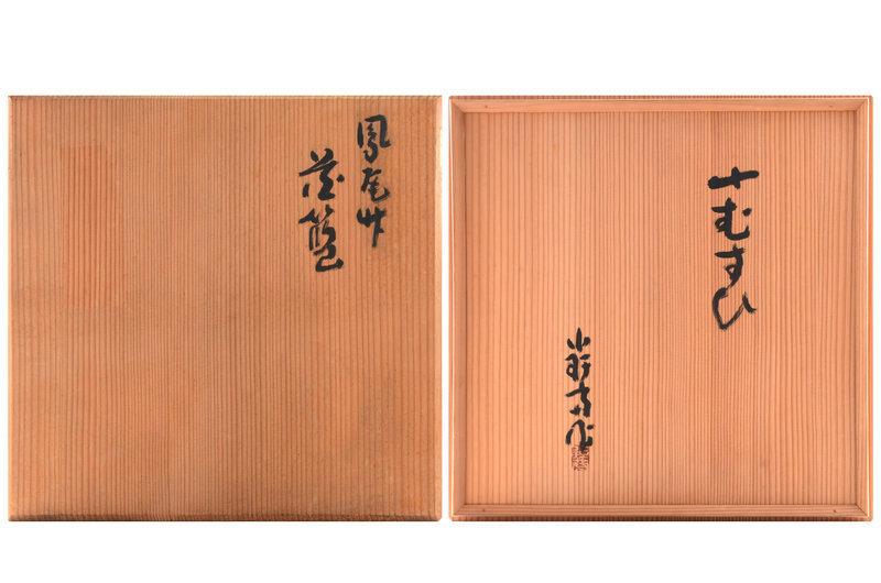 Japanese Bamboo basket made by Izuka Shokansai