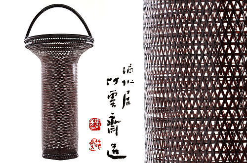 Japanese Bamboo basket made by Tanabe Chikuunsai 2nd