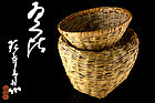 Japanese Bamboo basket made by Izuka Rokansai