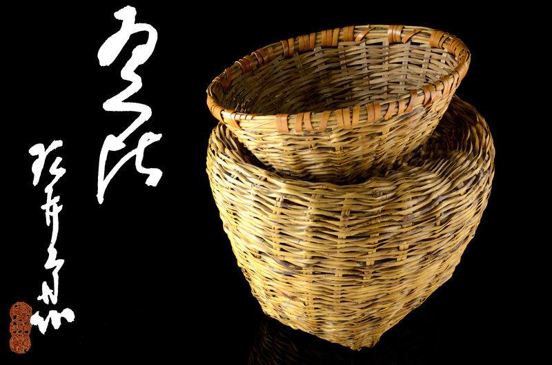 Japanese Bamboo basket made by Izuka Rokansai