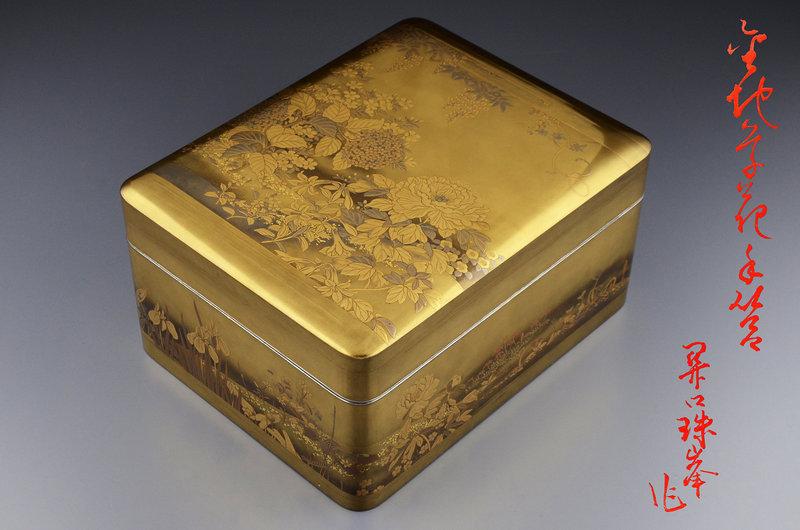 Japanese Makie Tebako Letter box made by Sekiguchi Shuhou