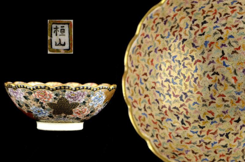 """Japanese """"Kyo-Satsuma"""" Sake cup made by Kouzan"""