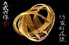 Japanese Bamboo basket made by Ito Nobukata