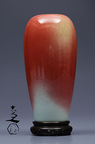 Japanese ceramic vase made by Kiyomizu Rokubei 5th