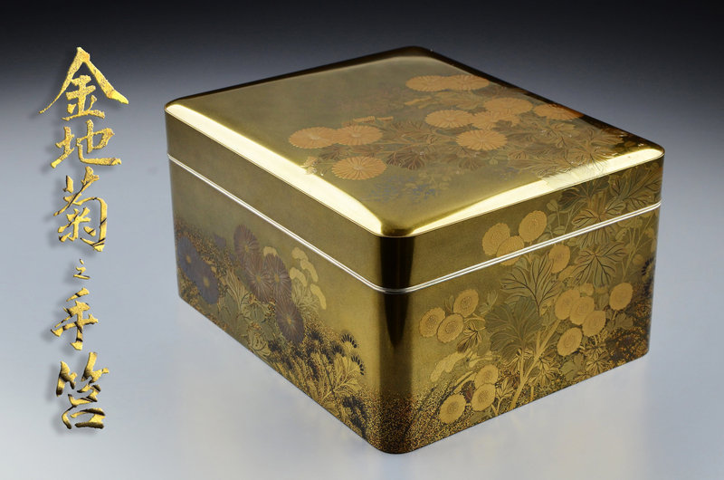 Japanese Gold Makie Letter box with Imperial Chrysanthemum design