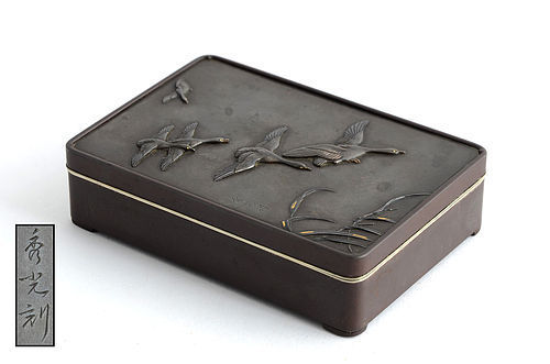 Japanese metal box with bird design inlay carved by Hidemitsu