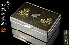 Japanese metal tobacco box made by Tankin company carved by Katsukiyo