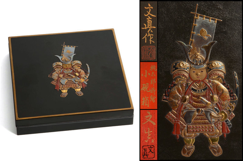 Japanese lacquer writing box Momotaro Makie design made by Bunshin