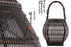 Japanese Bamboo basket made by Maeda Chikubosai 1st