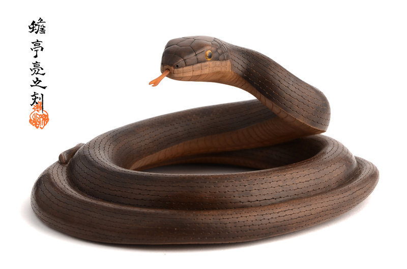 Japanese wooden snake Okimono made by Izumi Sukeyuki