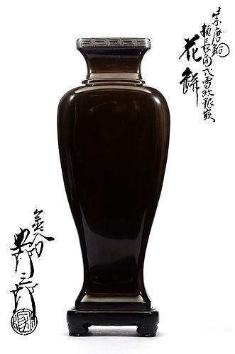 Japanese Bronze vaes by Kanaya Gorosaburo XI