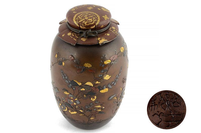Japanese bronze tea container made by Jomi Eisuke