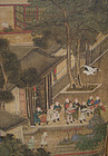 Chinese Antique Painting of Wedding Procession
