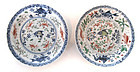Chinese Pair of Small Kangxi Plates with Fish