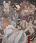 Yoshitoshi Woodblock Print of Taira no Kiyomori
