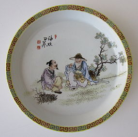 Chinese Porcelain Bowl with Pair of Figures