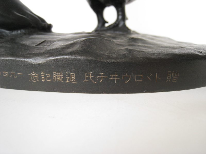 Antique Japanese Bronze of Child with Goose