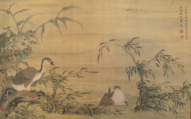 Chinese Scroll Painting of Geese by Zhu Gejian
