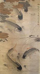 Chinese Antique Carp Scroll by Li Fang Yin