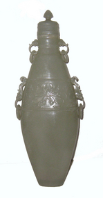 Antique Chinese Jade Flask