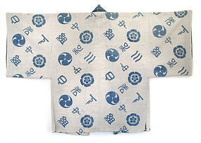 Japanese Antique White and Light Blue Happi