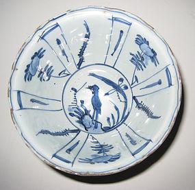 Antique Chinese Ko Sometsuke