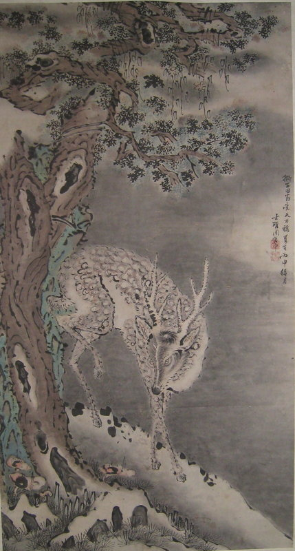 antiques regional art asian chinese paintings trocadero