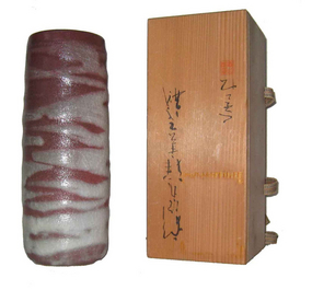 Japanese Tomobaku Purple Vase