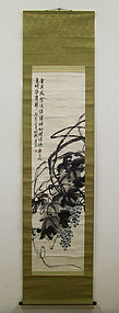 Antique Chinese Sumie Grapes Scroll