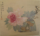 Antique Chinese Ladies Court Viewing Flower Scroll