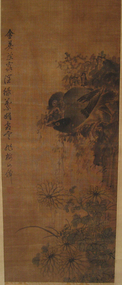 Antique Chinese Scroll of Birds and Flowers
