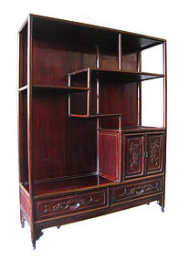 Chinese Hardwood Display Chest With Grape Vine Motif