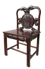 Chinese Antique Hardwood Chair with Elephants