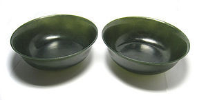 Chinese Antique Pair of Jade Bowls