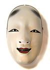 Japanese Ko-omote Noh Mask