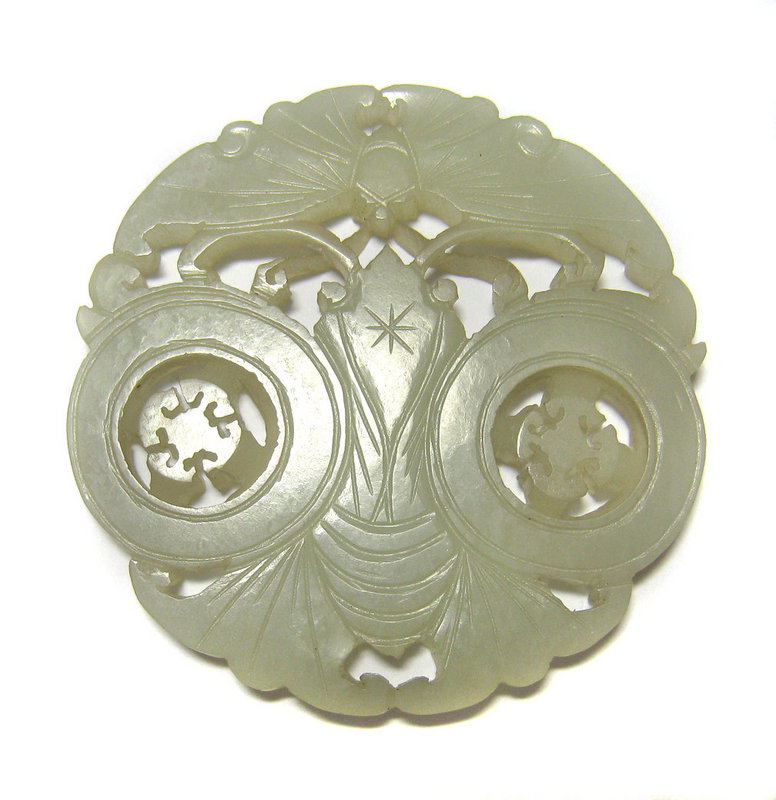Chinese Jade Butterfly Medallion with Moving Parts