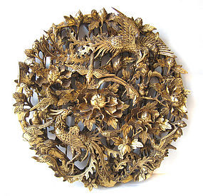 Chinese Round Carved Gold Lacquer Wall Carving