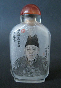 Chinese set of 14 Snuff Bottles of Ming Emperors