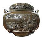 Antique Bronze Covered Hibachi by Soho Sunosuke