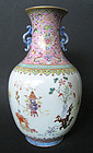 Chinese Polychrome Porcelain Vase with Scholar Objects